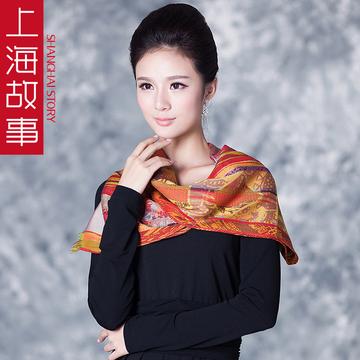 特价新款上海故事专柜正品女士长款桑蚕丝丝巾神秘腰果
