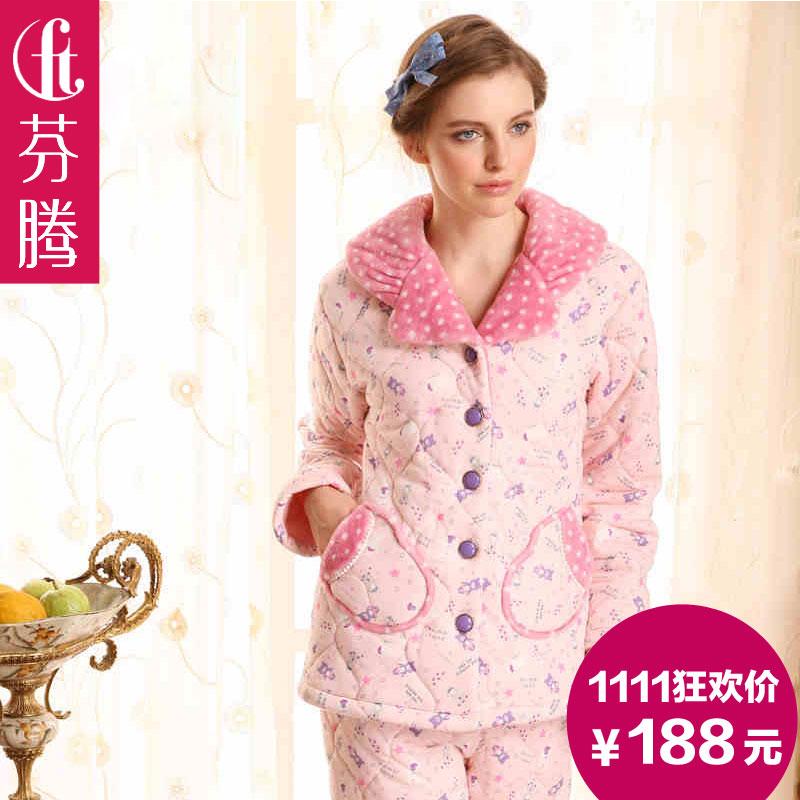 品牌芬腾2013新款三层夹棉加厚家居服套装清仓特价高端全棉睡衣女