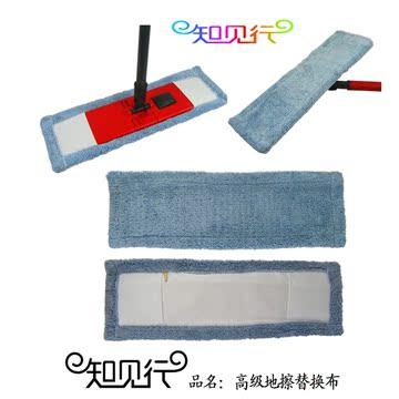 自主品牌知见行高级地擦替换拖布可用在微力达上面