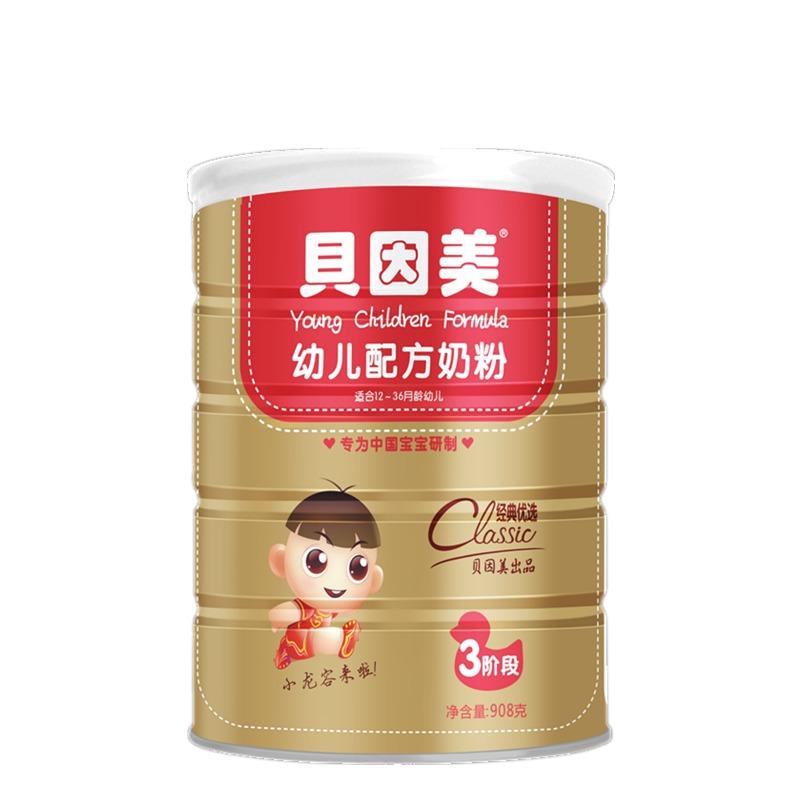 贝因美经典优选3段幼儿配方奶粉 1-3岁 三段908g产品图片