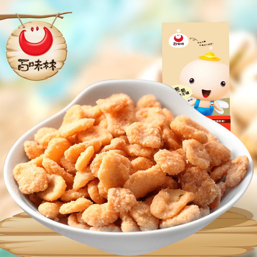 【新品】热卖炒货小吃豆类制品上海特产蚕豆蟹香豆瓣220g*2袋M